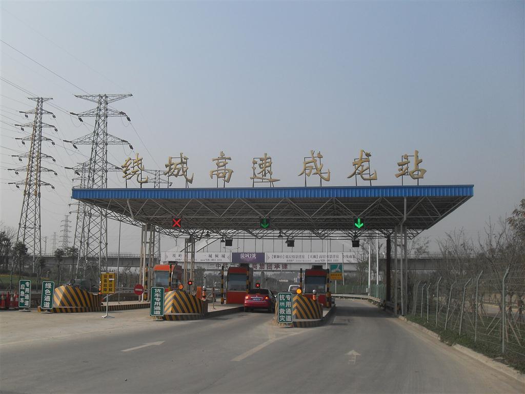 成龙路与绕城高速公路立交桥