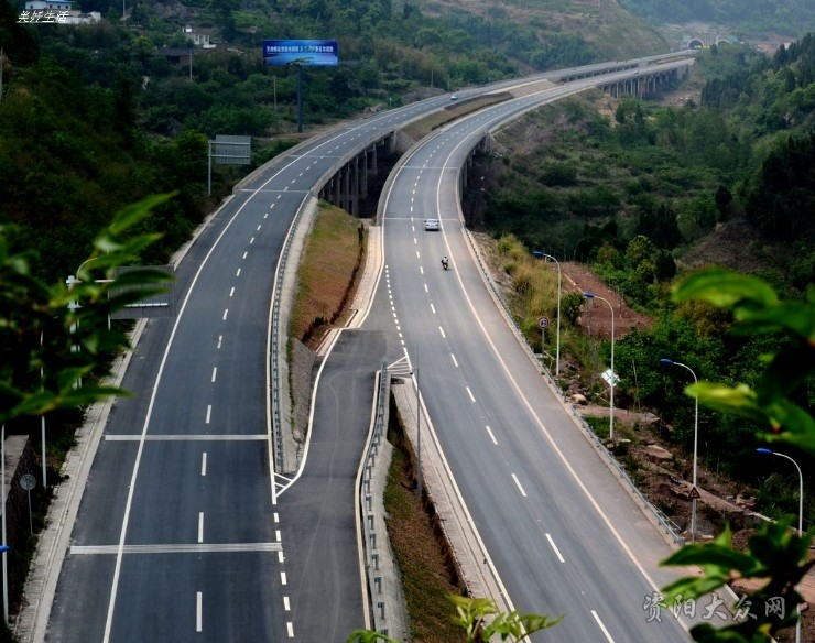 三岔湖旅游快速通道工程