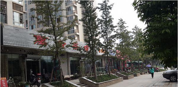 万博亚洲官方手机下载市住房储备中心•皇经楼