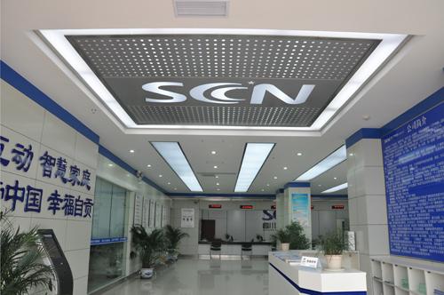 中国广电•网络建设项目