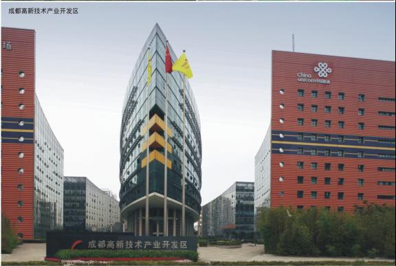 万博亚洲官方手机下载高新技术产业开发区•国家软件产业基地
