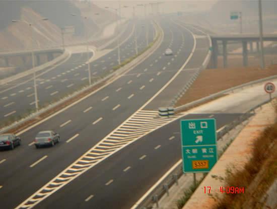 成渝高速十洪立交桥