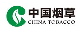 中国烟草总公司