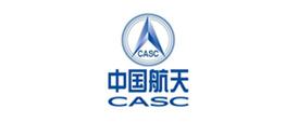 中国航天工业集团公司